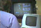 Jeff Loomis at the UCSD Quantitative Morphology Lab in ~1980